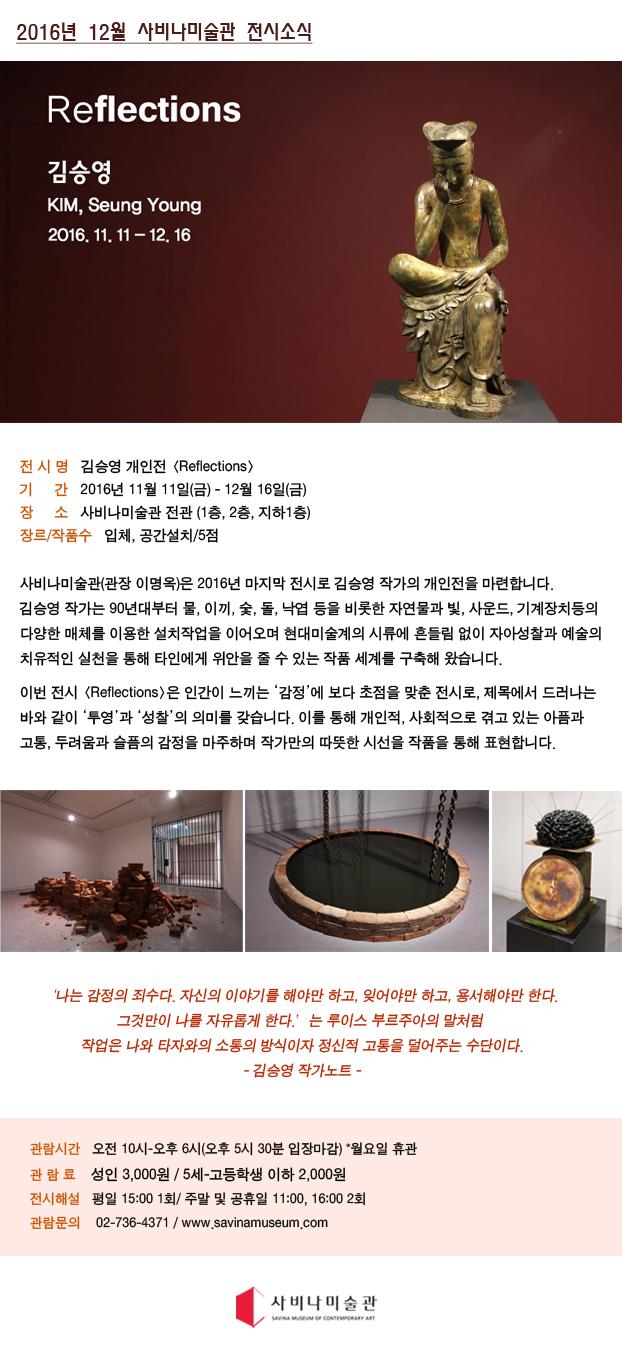 웹페이지 홍보시안 ver2.jpg